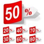 Vector set of discounts — Stock Vector