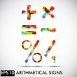Arithmetical signs — Stock Vector