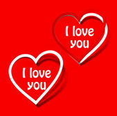 I love you heart sticker — Vector de stock
