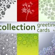 Collection greeting cards — Stock Vector #34086821