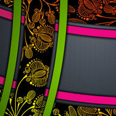 Multi layered abstract background — Stockvector