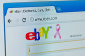 EBay company providing services in the areas of online auctions — Stock Photo