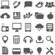 Set gray simple icons for web design. — Stock Vector