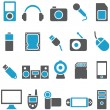 Set vector icons electronics and gadgets — Stock Vector