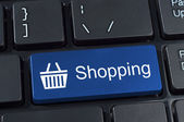 Shopping button keypad with basket icon. — Stock Photo