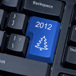 Christmas tree blue button computer keyboard internet concept. — Stock Photo #7688046