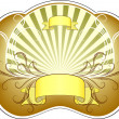 Golden label. — Stock Vector #13199377