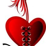 Valentine background. — Stock Vector