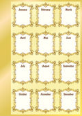 Calendar template in vintage style. — Stock Vector