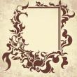 Vintage frame on old textured paper. Vector illustration. — Stock Vector #23931909