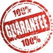 100 percent guarantee rubber stamp — Stock Vector