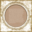 Vintage background with round frame  — Imagen vectorial