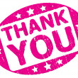 Thank you  rubber stamp — Stock Vector #39705947