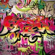 Graffiti wall vector urban art — Stock Vector #13500951
