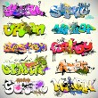 Graffiti wall vector urban art — Stock Vector #13544125