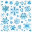 Stock Vector: Snowflakes Christmas vector icons. Snow flake collection graphic