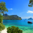 Exotic beautiful landscape of Thailand sea. Angthong marine park - Stock Photo
