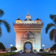 Patuxai arch monument, victory gate at night — Stock Photo
