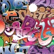 Graffiti urban background seamless — Stock Vector #7796700