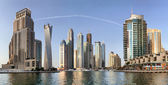 DUBAI, UAE - OCTOBER 23: View of the region of Dubai - Dubai Mar — Stock Photo