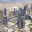 DUBAI, UAE. - OCTOBER 29 : Dubai, the top view on Dubai downtown — Stock Photo #21532307