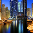 Stock Photo: DUBAI, UAE - OCTOBER 23: View of the region of Dubai - Dubai Mar