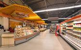 Einkaufszentrum-Hanna — Stockfoto
