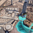 Top view on Dubai downtown — Stock Photo