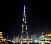 Burj khalifa — Stock Photo