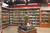 Shopping center Hanna — Stock Photo