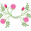 Decorative floral ornament — Stock Vector