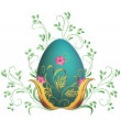 Easter egg — Stock Vector