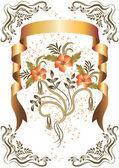 Ornamento di fiori decorativi. — Vettoriale Stock