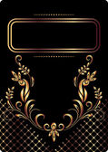 Luxurious golden ornament — Stock Vector