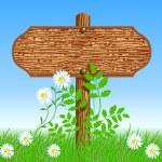 Wooden signboard — Stock Vector #46539875