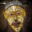 Ethnic mask — Stock Photo
