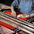 Loom -  