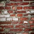 Brick wall - Stock Photo