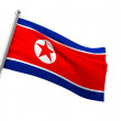 North koreflag — Stock fotografie #20303815