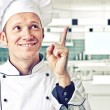 Chef portrait — Stock Photo