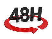 48 timmar service — Stockfoto