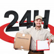 Fast delivery — Stock Photo #28064543