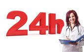 Servicio 24 horas — Foto de Stock