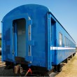 Old Blue Train Car — Stock Photo