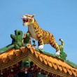 Tiger Sculpture Decorates Chinese Temple Roof — Stock Photo