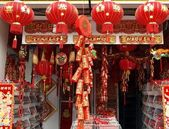 Selling Decorations for the Chinese New Year — Stock Photo