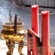 Stock Photo: Large Incense Burner and Candles