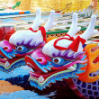 Traditional Dragon Boats in Taiwan — Stock Photo