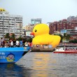 Giant Rubber Duck Visits Taiwan — Stock Photo #33112209