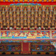 Stock Photo: Chinese Temple Ceiling with Intricate Decorations